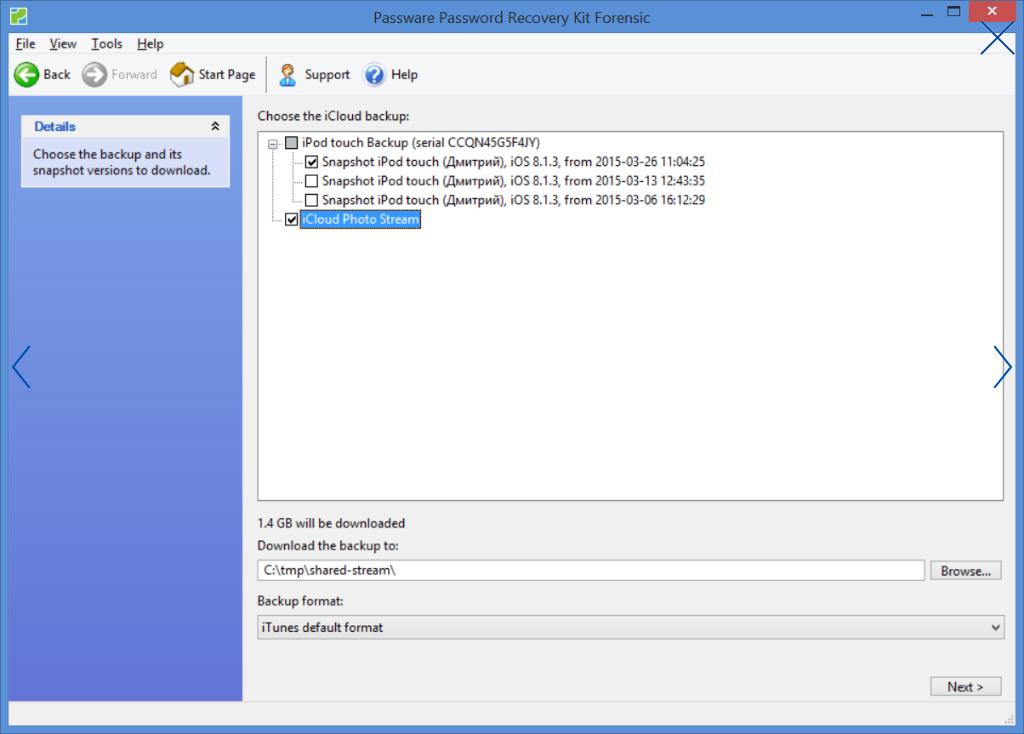 Passware-Screenshot-iCloud